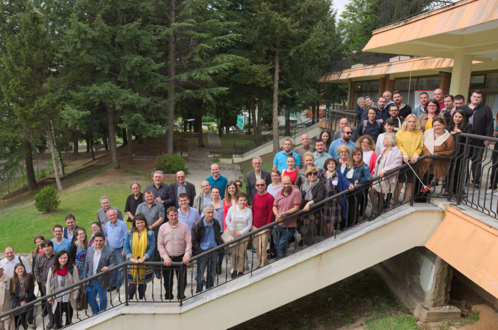Групна фотографија од учесниците на конференцијата